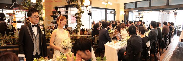 コマツプルミエでの結婚式2
