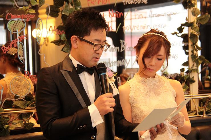 コマツプルミエでの結婚式3