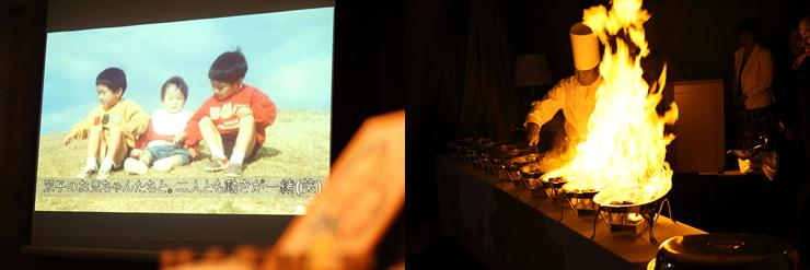 ホテルオークラ福岡の結婚式5
